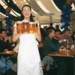 Oktoberfest 1995